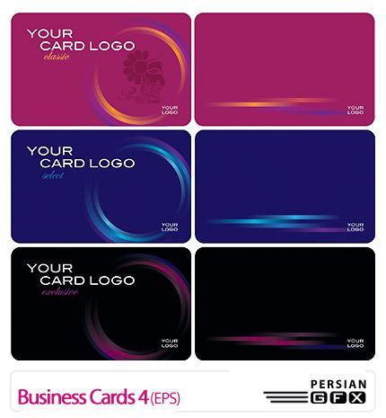 دانلود مجموعه کارت ویزیت تجاری رنگی شماره چهار - Business Cards 04