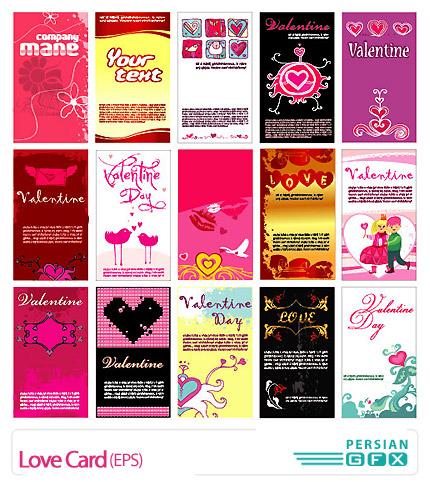 دانلود مجموعه کارت ویزیت رمانتیک - Love Card