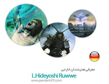 معرفی هنرمندان خارجی Lorenz Hideyoshi Ruwwe از کشور آلمان به همراه مجموعه آثار