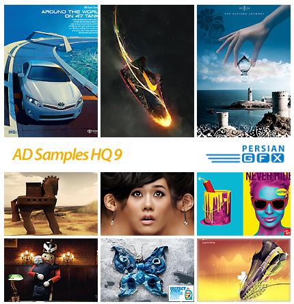 دانلود نمونه تصاویر تبلیغاتی مدرن و دیجیتال شماره نه - AD Samples HQ 09