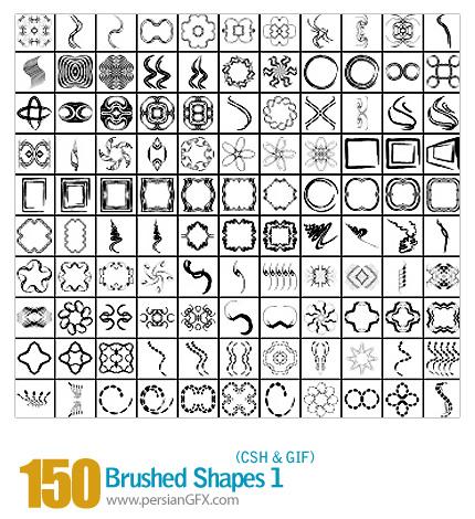 دانلود اشکال تزیینی و زیبا شماره یک 150 - Brushed Shapes 01
