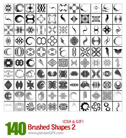 دانلود اشکال تزیینی و زیبا شماره دو 140 - Brushed Shapes 02