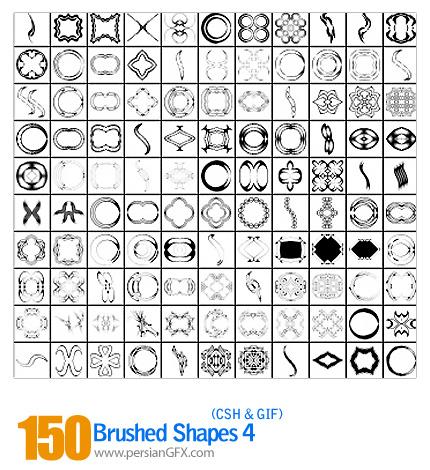 دانلود اشکال تزیینی و زیبا شماره چهار 150 - Brushed Shapes 04