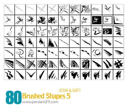 دانلود اشکال تزیینی و زیبا شماره پنج 80 - Brushed Shapes 05