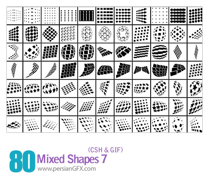 دانلود اشکال ترکیبی شماره هفت 80 - Mixed Shapes 07