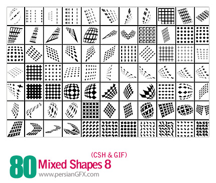 دانلود اشکال ترکیبی شماره هشت 80 - Mixed Shapes 08