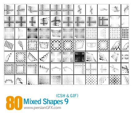 دانلود اشکال ترکیبی شماره نه 80 - Mixed Shapes 09