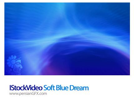 دانلود فایل آماده ویدئویی رویایی، آبی رنگ - IStockVideo Soft Blue Dream