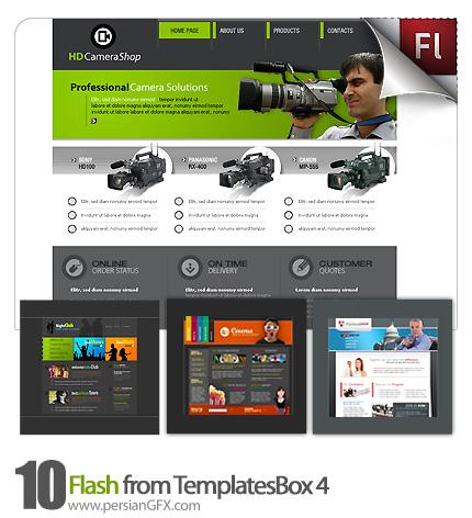 دانلود نمونه آماده وب سایت فلش دوربین تصویر برداری، مذهبی، موسیقی، تجاری - Flash from TemplatesBox 04