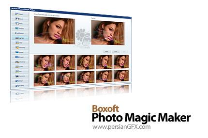 قرار دادن افکت بر روی تصاویر با نرم افزار Boxoft Photo Magic Maker 1.0