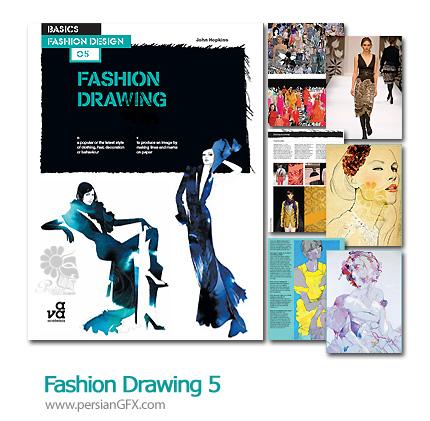 دانلود مجله طراحی مدل لباس - Fashion Drawing 05