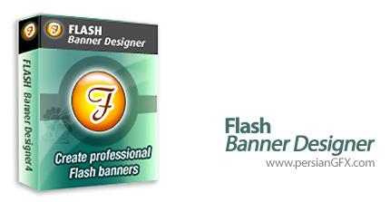 نرم افزار طراحی بنرهای حرفه ای فلش توسط Flash Banner Designer 5.0