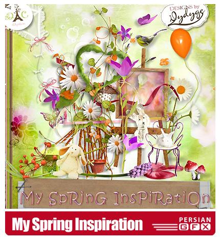 دانلود کلیپ آرت بهار،فانتزی، بافت، حروف - My Spring Inspiration