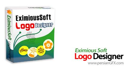 دانلود نرم افزار طراحی لوگو - EximiousSoft Logo Designer v3.88 + Pro v3.01