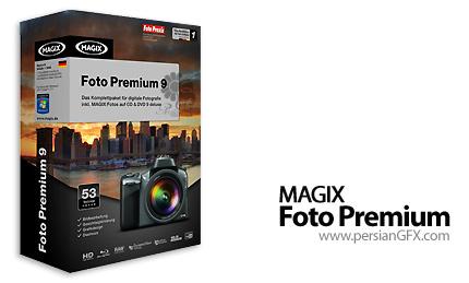 نرم افزار ویرایش تصاویر MAGIX Photo Premium 9.0.3.2