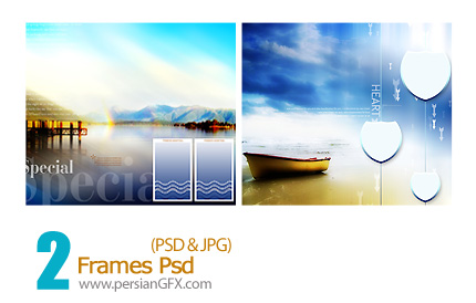 دانلود تصاویر لایه باز فرم - Frames Psd