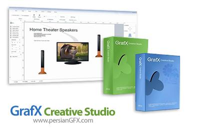 ساخت انیمیشن های زیبا با نرم افزار GrafX Creative Studio 1.1.52.2010