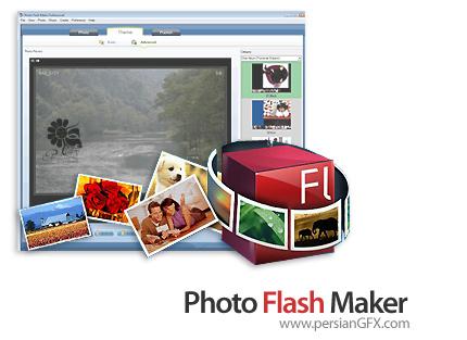 نرم افزار ساخت آلبوم های فلش AnvSoft Photo ...
