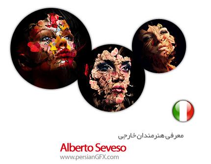 معرفی هنرمندان خارجی Alberto Seveso از کشور ایتالیا به همراه مجموعه آثار