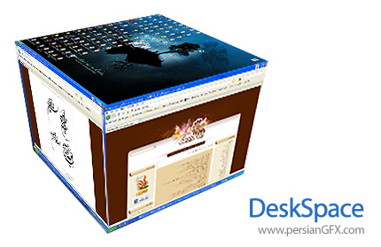 دانلود نرم افزار افزایش حجم فضای دسکتاپ DeskSpace 1.5.8.5