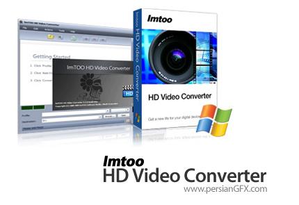 نرم افزار تبدیل فرمت های ویدئویی به یکدیگر ImTOO HD Video Converter 6.0.14.1126