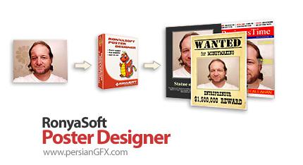 دانلود نرم افزار طراحی و ساخت پوستر - RonyaSoft Poster Designer v2.3.18