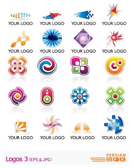 دانلود لوگو وکتور انتزاعی و مدرن - Logos 03