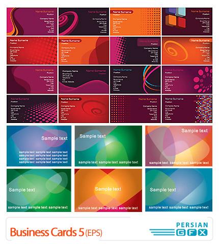 دانلود مجموعه کارت ویزیت تجاری رنگی شماره پنج - Business Cards 05