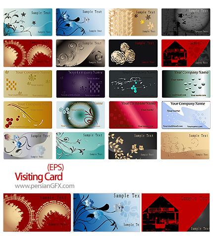 دانلود مجموعه کارت ویزیت تجاری گل دار و مدرن - Visiting Card