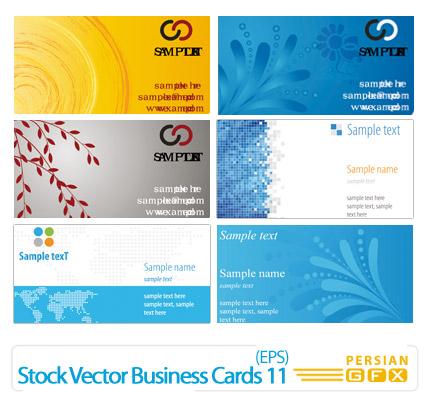 دانلود مجموعه کارت ویزیت تجاری شماره یازده - Stock Vector Business Cards 11