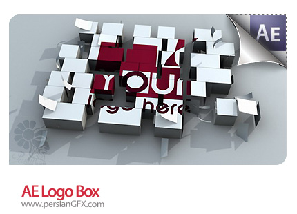 دانلود تیزر تبلیغاتی باکس لوگو - AE Logo Box