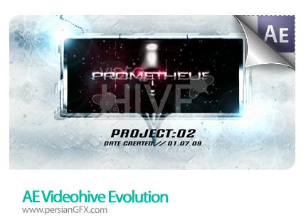 دانلود تیزر تبلیغاتی مدرن - AE Videohive Evolution