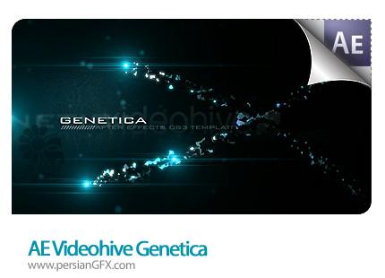 دانلود نمونه تیزر تبلیغاتی با افکت ژنتیک - AE Videohive Genetica