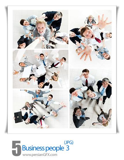 دانلود تصاویر مشاغل - Business people 03