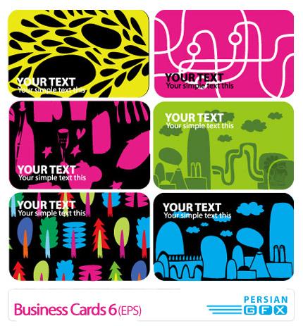 دانلود مجموعه کارت ویزیت تجاری رنگی شماره ششم - Business Cards 06