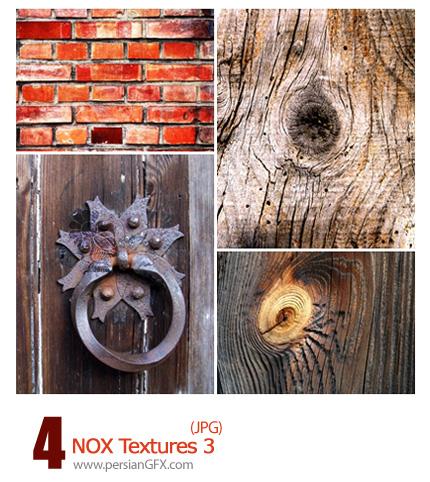 دانلود بافت متنوع، دیوار، چوب، سنگ - NOX Textures 03