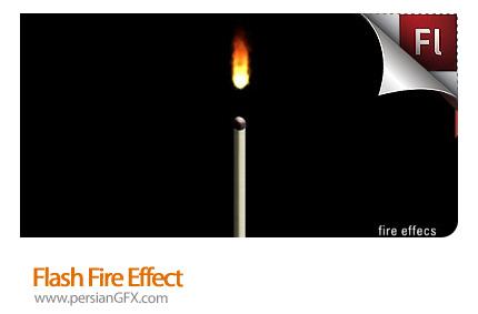 دانلود نمونه آماده افکت آتش در فلش - Flash Fire Effect