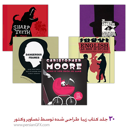 30 جلد کتاب زیبا و جالب طراحی شده توسط  تصاویر وکتور