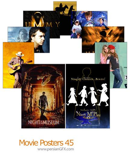 14 پوستر فیلم شماره چهل و پنج - Movie Posters 45