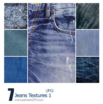 دانلود بافت جین - Jeans Textures 01