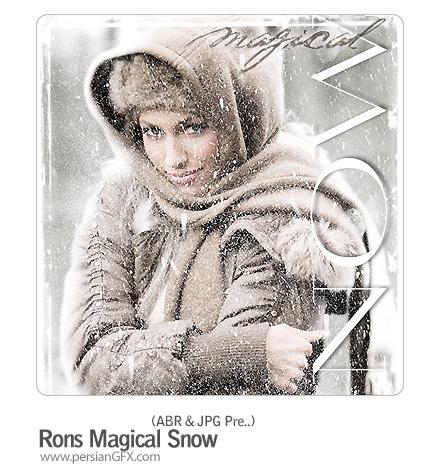 دانلود براش بارش برف جادویی - Rons Magical Snow