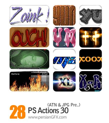 دانلود سری سی اکشن های تغییر حالت متن و تصاویر - PS Actions 30