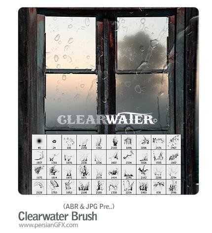 دانلود براش ایجاد قطره شفاف آب - Clearwater Brush