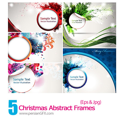 دانلود فرم انتزاعی کریسمس - Christmas Abstract Frames
