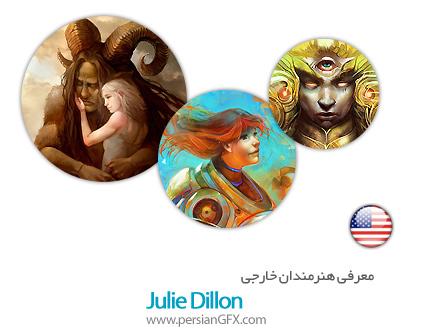 معرفی هنرمندان خارجی Julie Dillon از کشور ایالات متحده به همراه مجموعه آثار