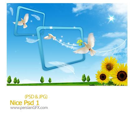 دانلود تصویر لایه باز زیبا، طبیعت - Nice Psd 01
