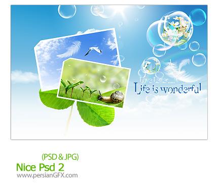 دانلود تصویر لایه باز زیبا، طبیعت - Nice Psd 02