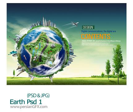 دانلود تصویر لایه مدرن از کره زمین - 01 Earth Psd