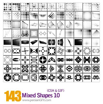 دانلود اشکال ترکیبی شماره ده 143 - Mixed Shapes 10
