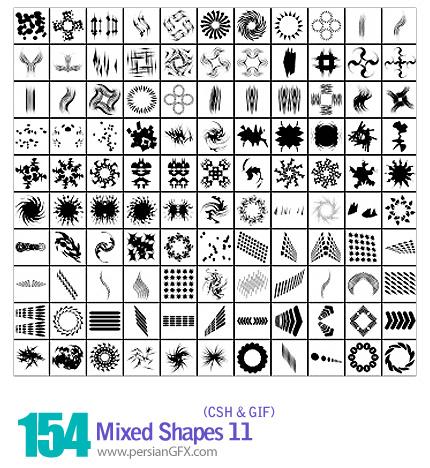 دانلود اشکال ترکیبی شماره یازده 154 - Mixed Shapes 11